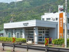 西浅井郵便局