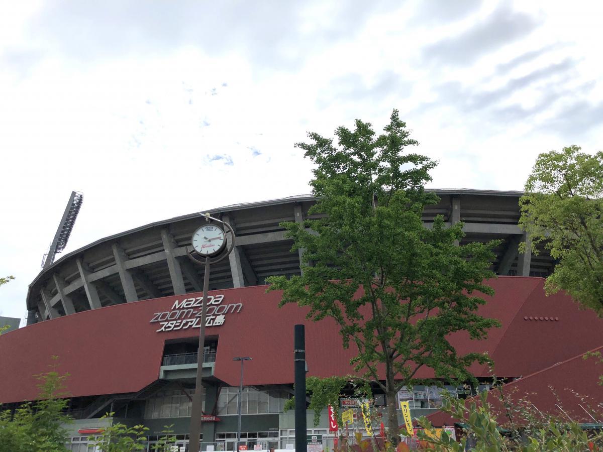 マツダスタジアムです。
