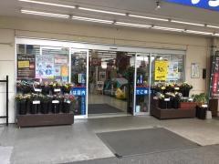 ホームセンターコーナン鎌倉大船店