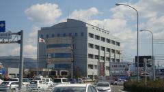 松山南警察署
