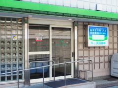 神子田医院