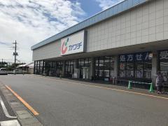 カワチ薬品谷田部店
