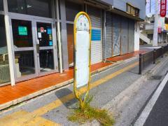 「国場」バス停留所