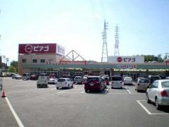 ピアゴ黒笹店