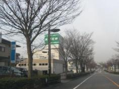 木村証券株式会社 大府支店