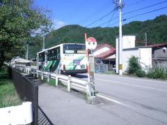 「桜野」バス停留所