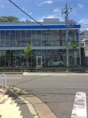 神戸トヨペット名谷店
