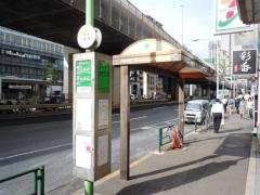 「六本木四丁目」バス停留所