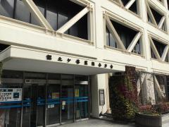 横浜市保土ヶ谷福祉保健センター