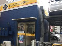 オリックスレンタカー川崎駅西口店