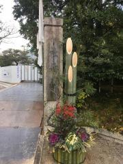 津島神社社務所