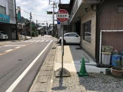 「足助田町」バス停留所