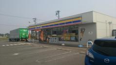 ミニストップ羽島尾濃大橋店