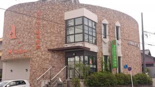 ダクタリ動物病院・名古屋病院