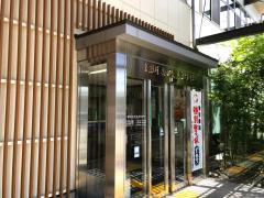 高山信用金庫駅西支店