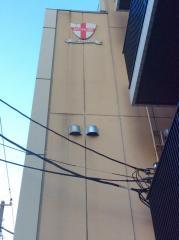 モルム動物病院