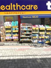 くすりセイジョー久我山駅前店