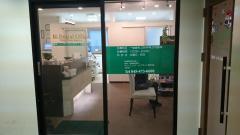 リーデンタルオフィス新横浜