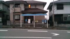 「星見ヶ丘南」バス停留所