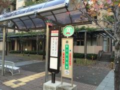 「脇の浜住宅東」バス停留所