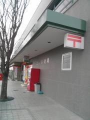 三木郵便局