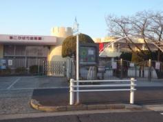 第二ひばり幼稚園