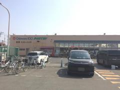 小田原百貨店栢山店