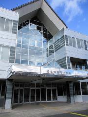 相馬看護専門学校