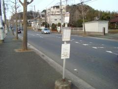 「坂月橋」バス停留所