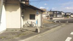 「福田」バス停留所