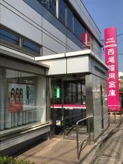 西尾信用金庫半田支店