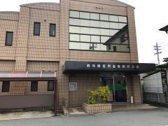西兵庫信用金庫勝原支店