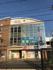 類塾長尾教室