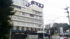 ホテル山水館