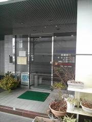 沼本産婦人科医院
