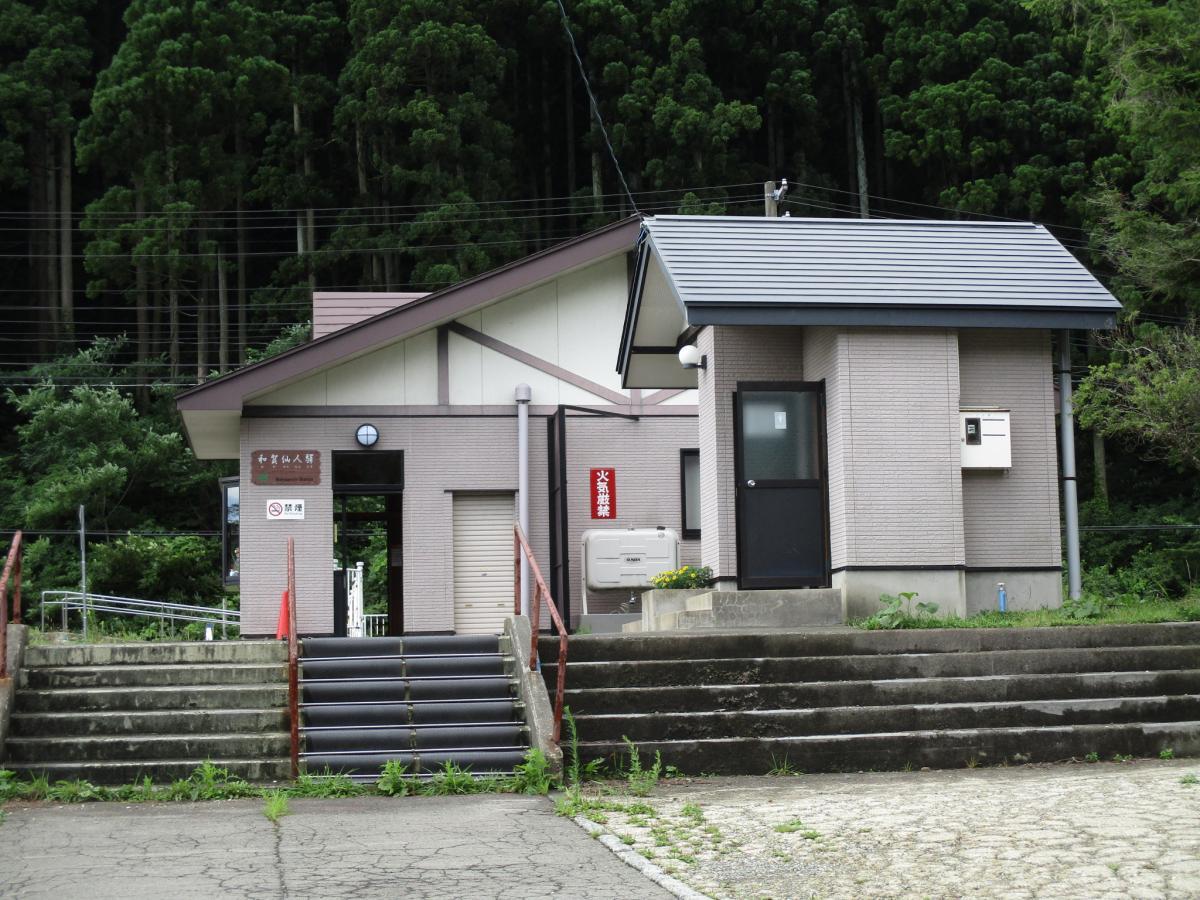和賀仙人駅(北上市)の投稿写真...