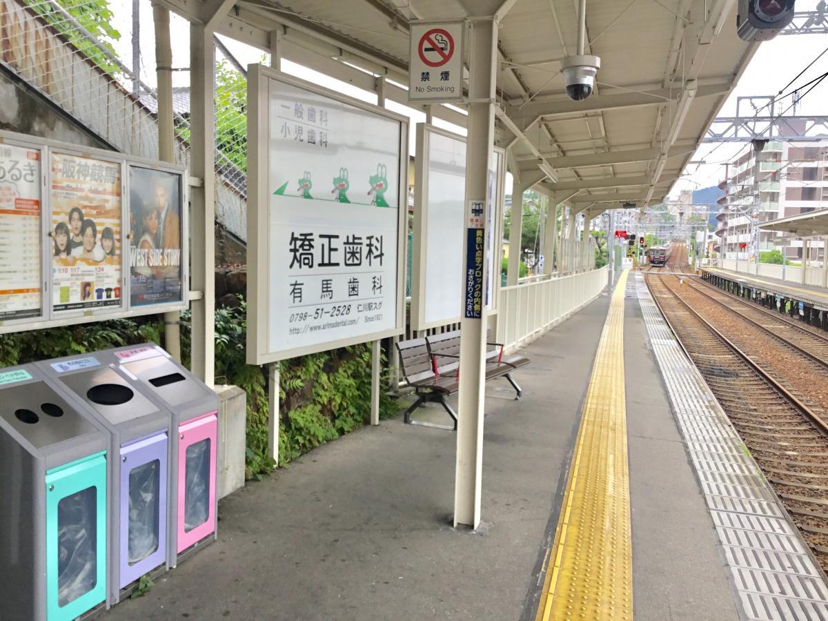 小林駅(宝塚市)の投稿写真一覧...