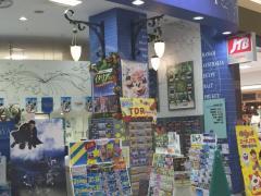 JTBイオンモール盛岡店