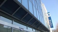 横浜銀行たまプラーザ支店