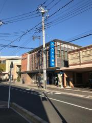 八千代銀行高座渋谷支店