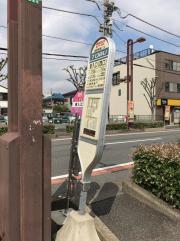 「駅入口」バス停留所