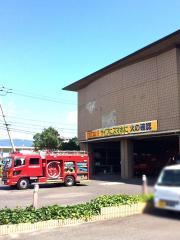 松江市北消防署