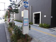 東駅前町駅