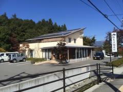 飯島犬猫病院