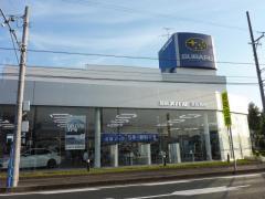 静岡スバル自動車浜松支店