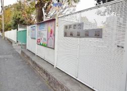 魚崎幼稚園