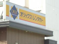 オリックスレンタカー福山駅前店