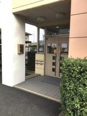 社会福祉法人ねぐるみ会芝原保育園