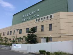 稲沢市民会館(名古屋文理大学文化フォーラム)