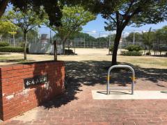 松寿山公園
